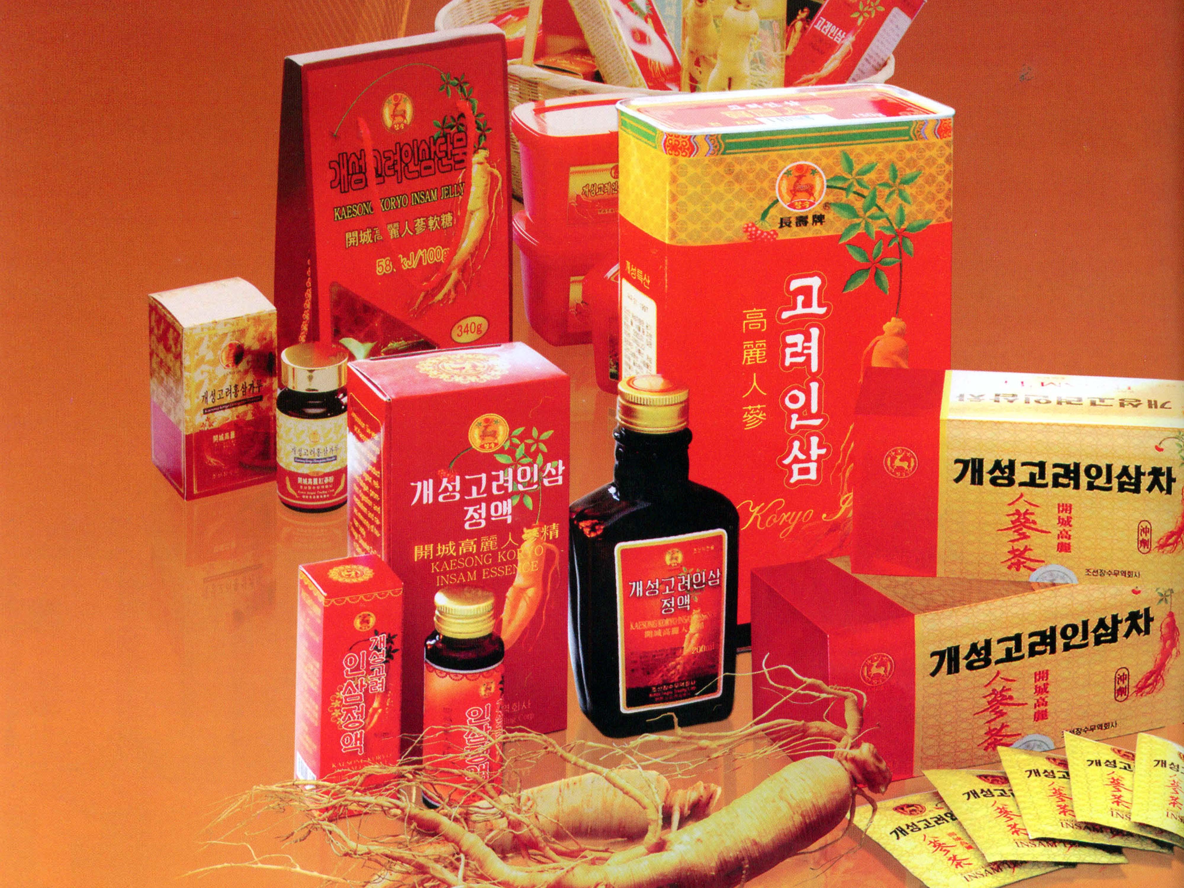 Korea Jangsu Trading Corporation