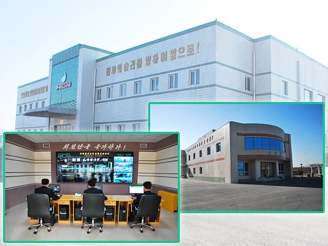 Ryugyong Kimchi Factory