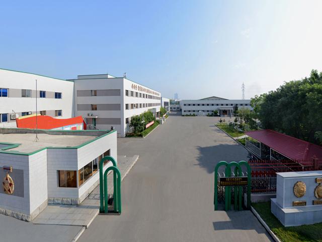 Hyangodong Trading Company