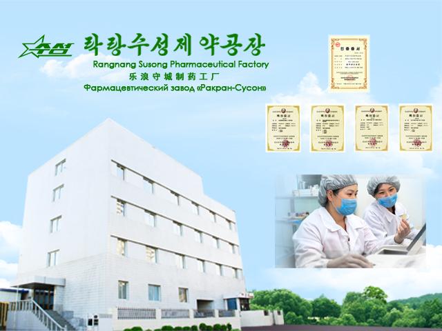Rangnang Susong Pharmaceutical Factory