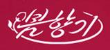Korea Cosmetics Trading Company