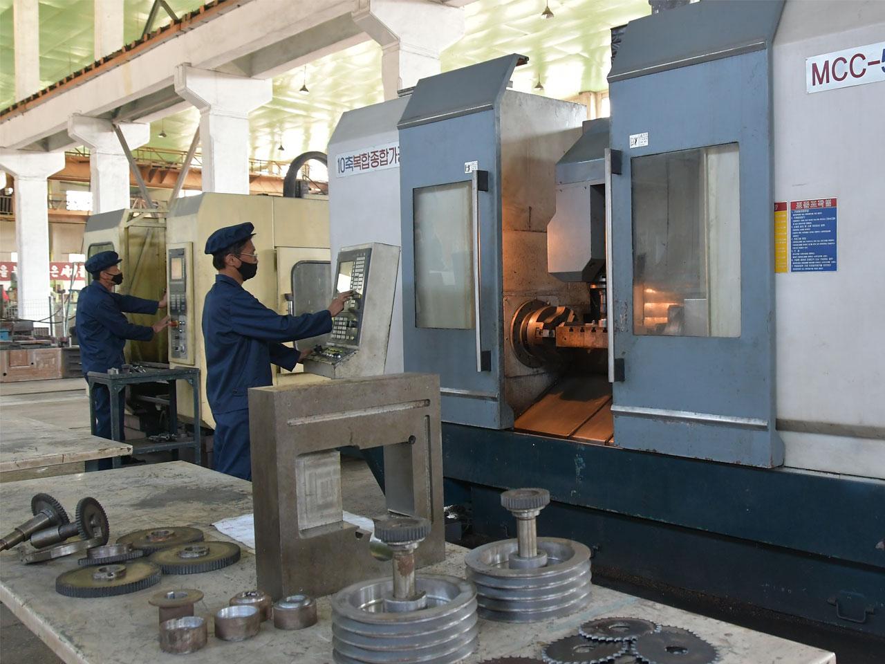 Kusong Machine Tool Factory