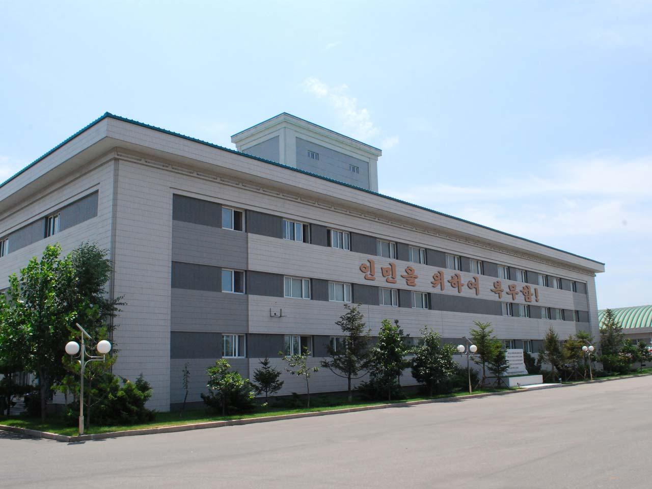 Taedonggang Foodstuff Trading Company