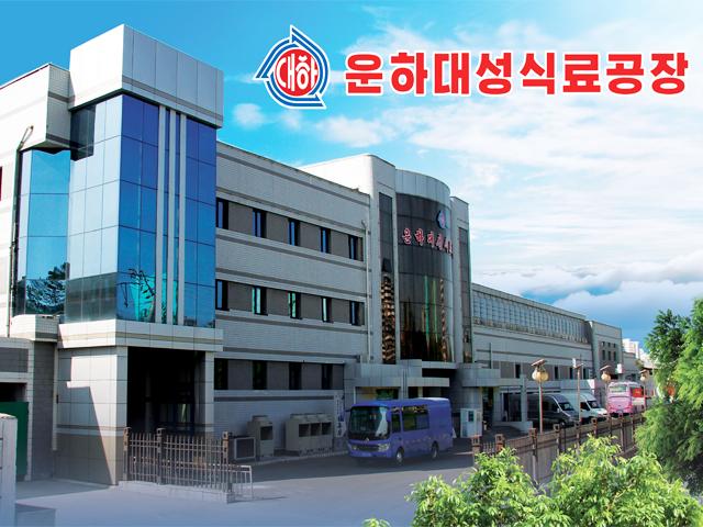 Unha Daesong Trading Corporation