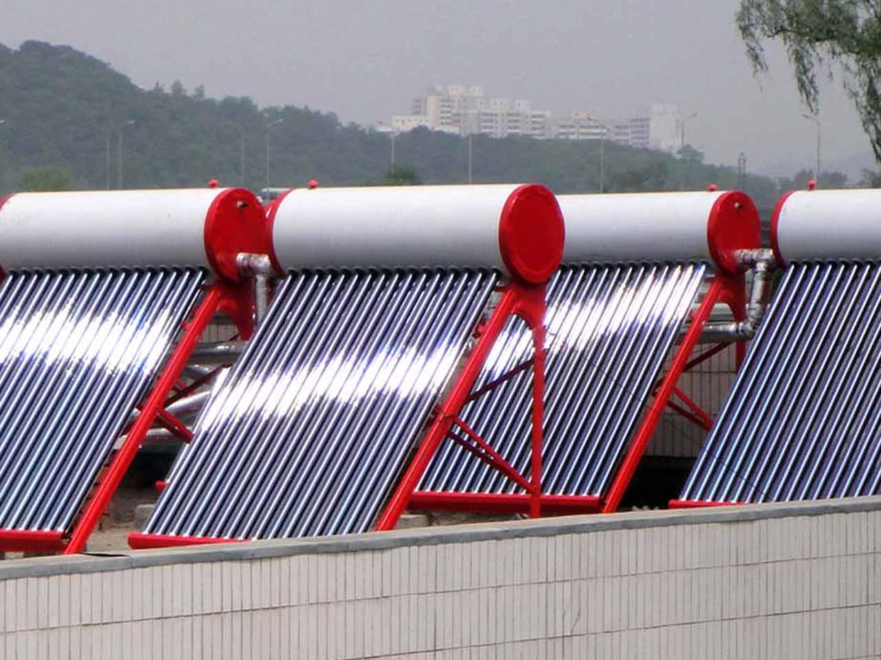 Solar Heat Equipment Development Centre