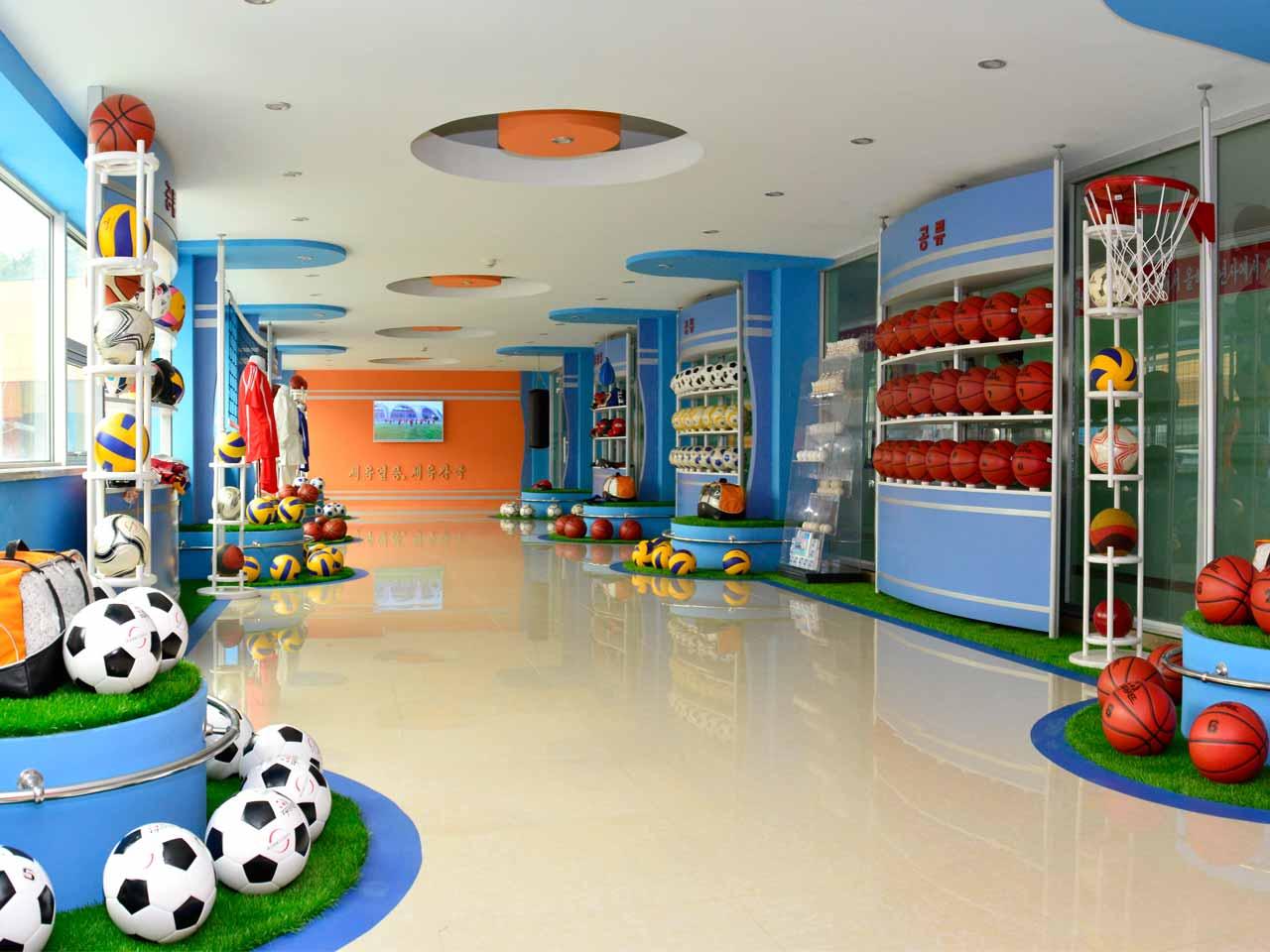 Pyongyang Sports Equipment Factory