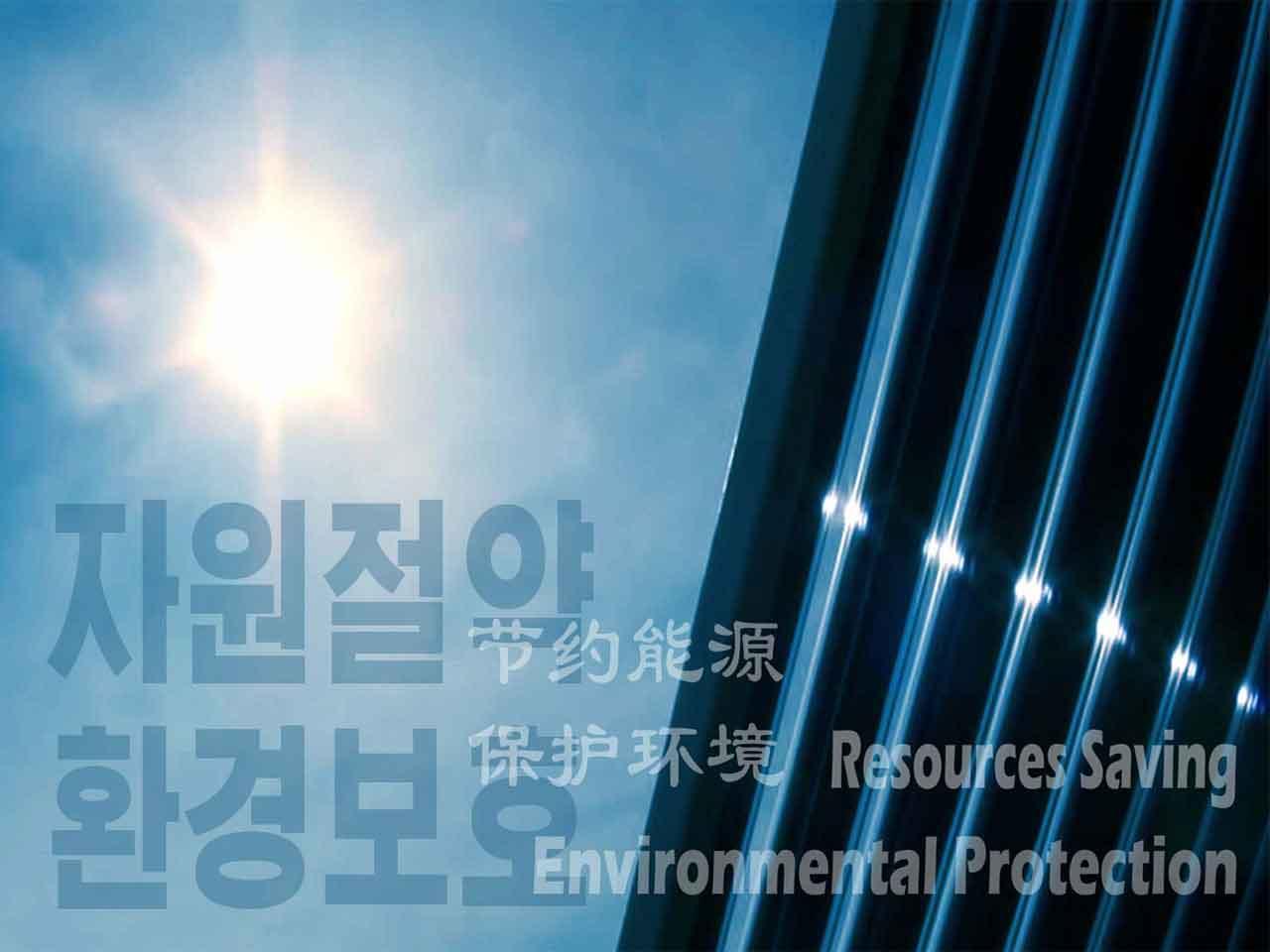 Solar Energy Equipment Distribution Center