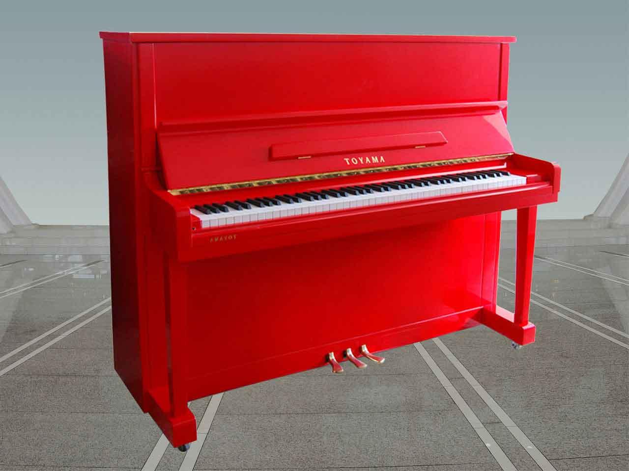 Pyongyang Piano J.V. Company