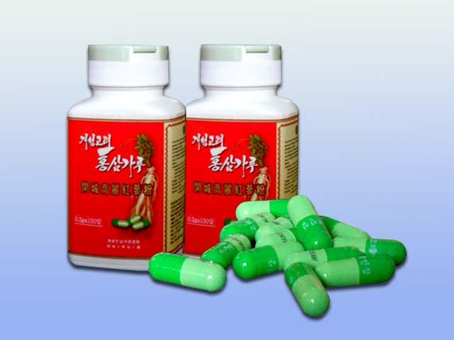 Kaesong Koryo  Hongsam Powder(capsule)
