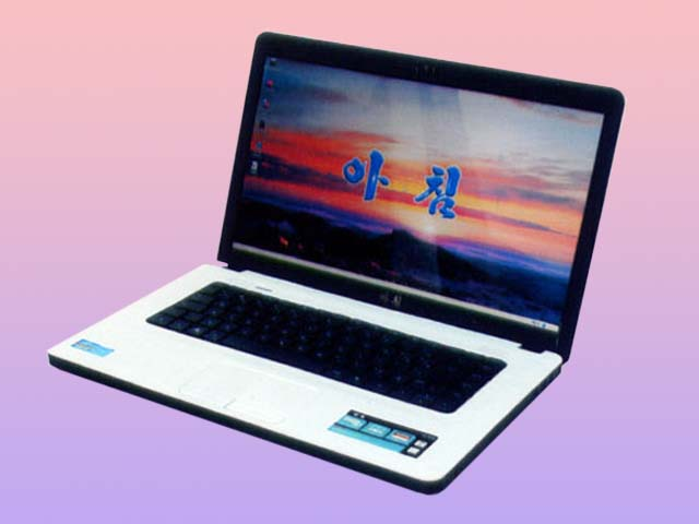 Laptop Core i5 (1st generation)