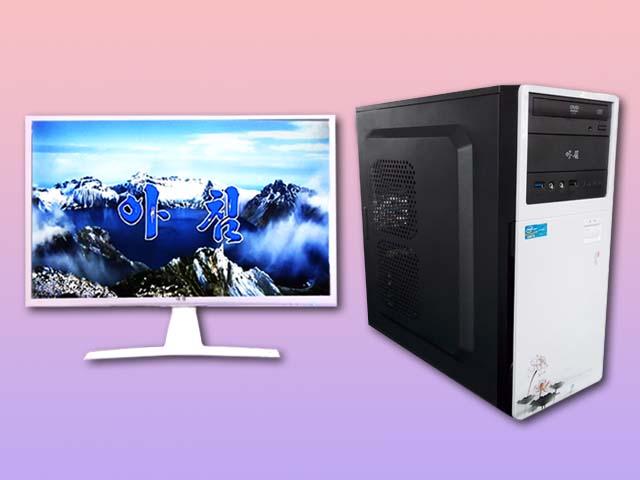 Desktop (Achim-Core i7)