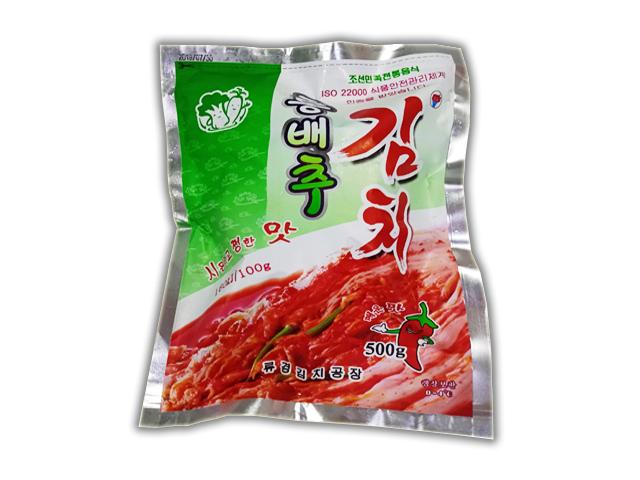 Whol Bok Choy  Kimchi