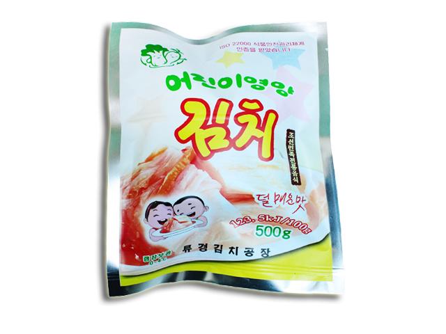 Nutritious Kimchi for Children