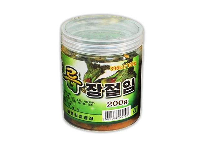 Pickled Aralia Shoots