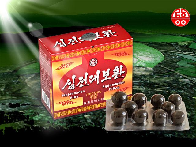 Sipjondaebo Pills