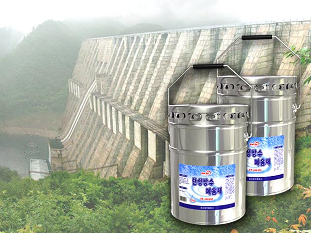 Elastic waterproof filler (TP-400CM, ASI)