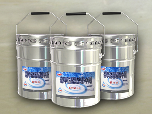 Penetrating crystal waterproofer(TP-200SON)