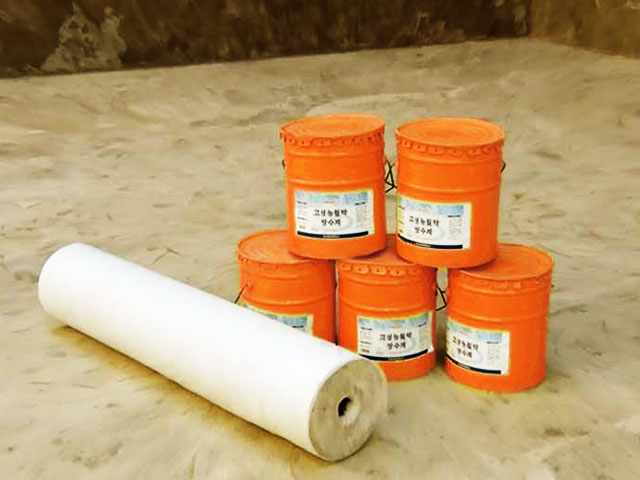 Highly efficient waterproofer for paint (TP-300SBS)