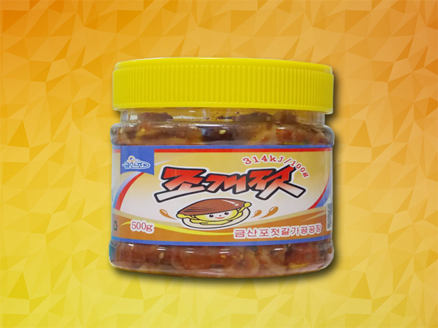 Pickled Shellfish