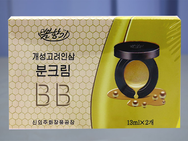 BB Cream 1415