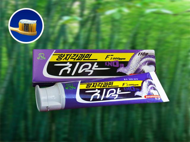 Anti-hypersensitive Dentin Toothpaste