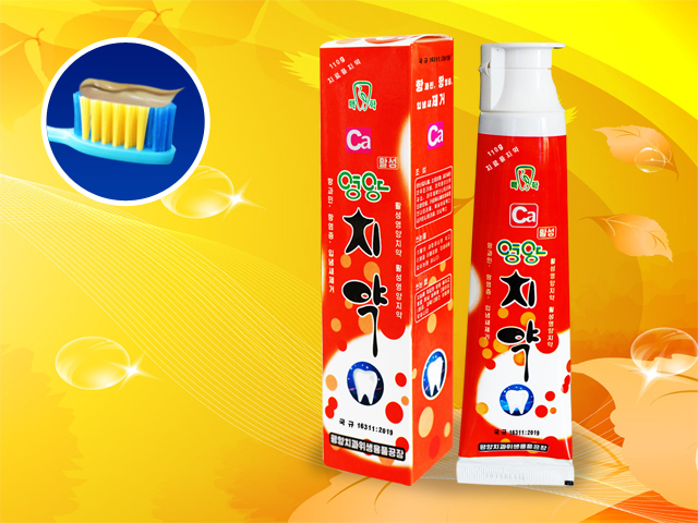 Activated Nutritive Toothpaste