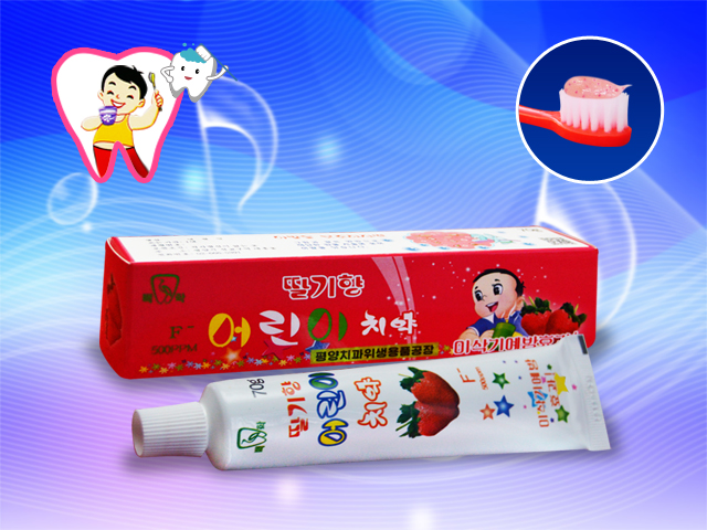 Strawberry Flavored Toothpaste For Children