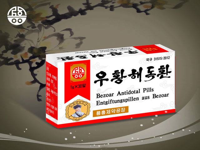 Bezoar Antidotal Pills