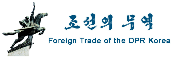 Foreign Trade of DPR of Korea